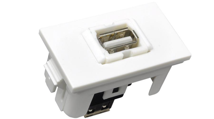 Qikfit-AV-USB-Coupler-OE-Elsafe